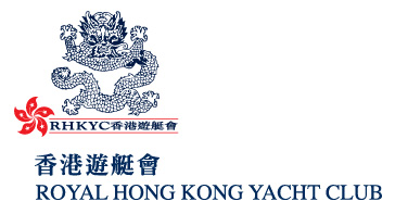 Royal-Hong-Kong-Yacht-Club.jpg